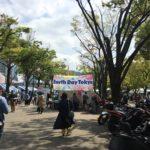 【アースデイ東京】国内最大級の地球環境エコの祭典へ!