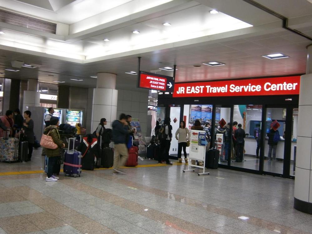 JRパス引換所、成田空港