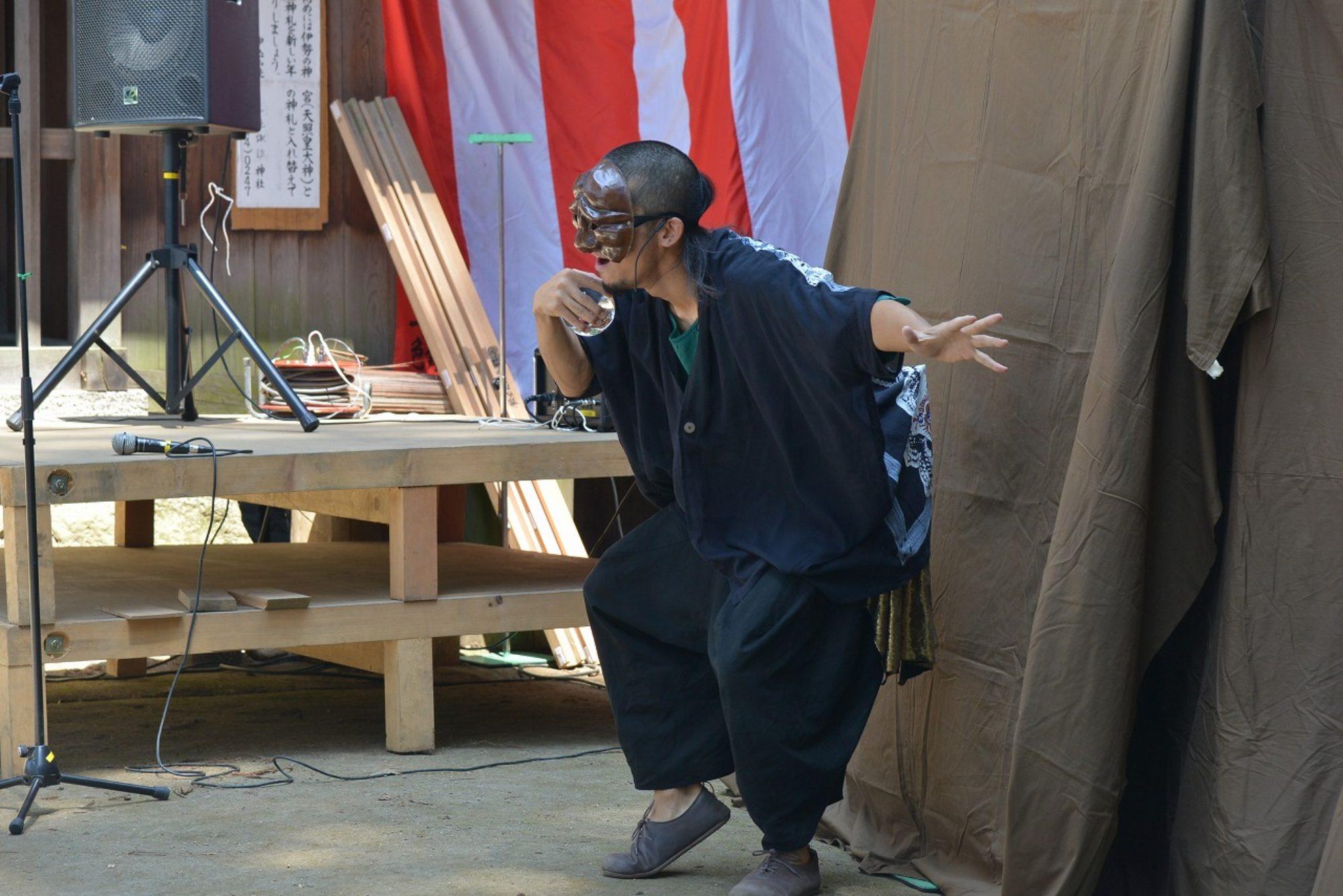 Yogi Chan